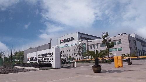 万博官网登录入口商贸与科达铝业装饰工程合作