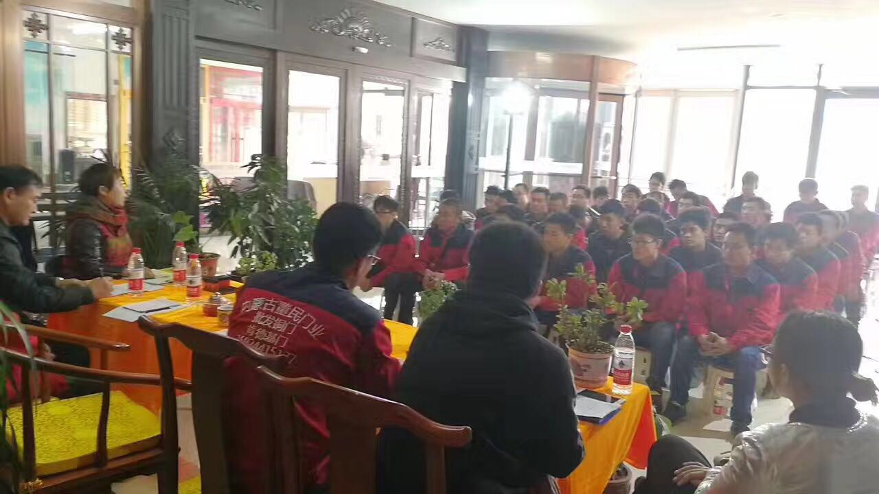 万博官网登录入口商贸与董民门业合作