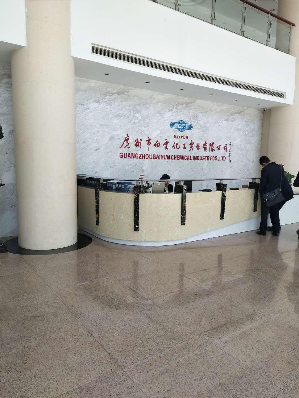 万博官网登录入口商贸—公司