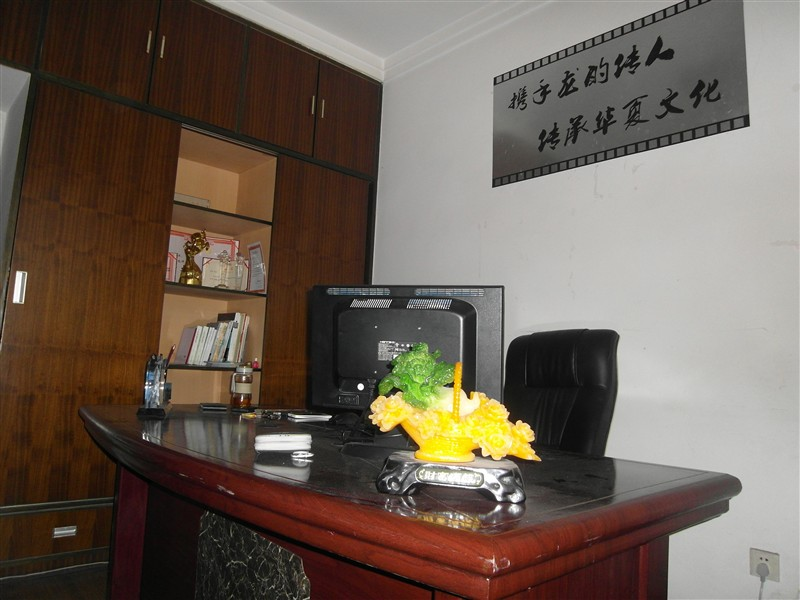 万博官网登录入口商贸办公室