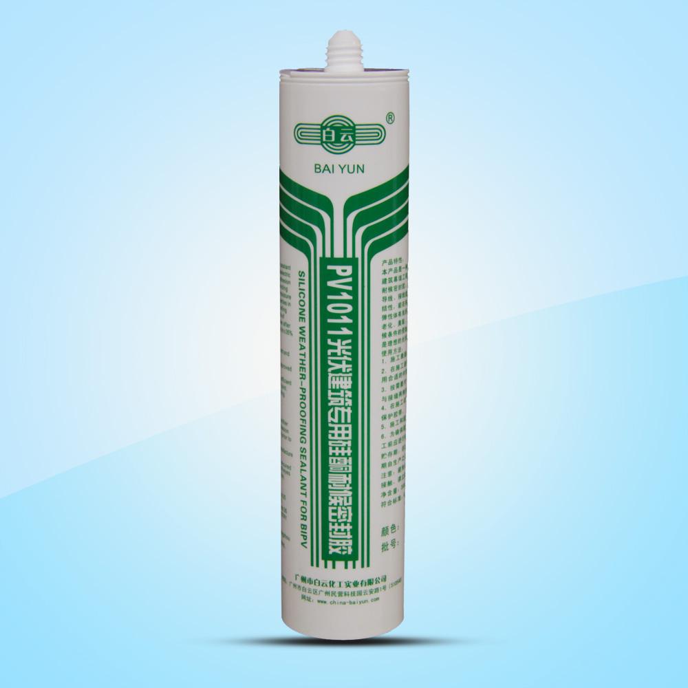 PV1011光伏建筑专用硅酮耐候密封胶
